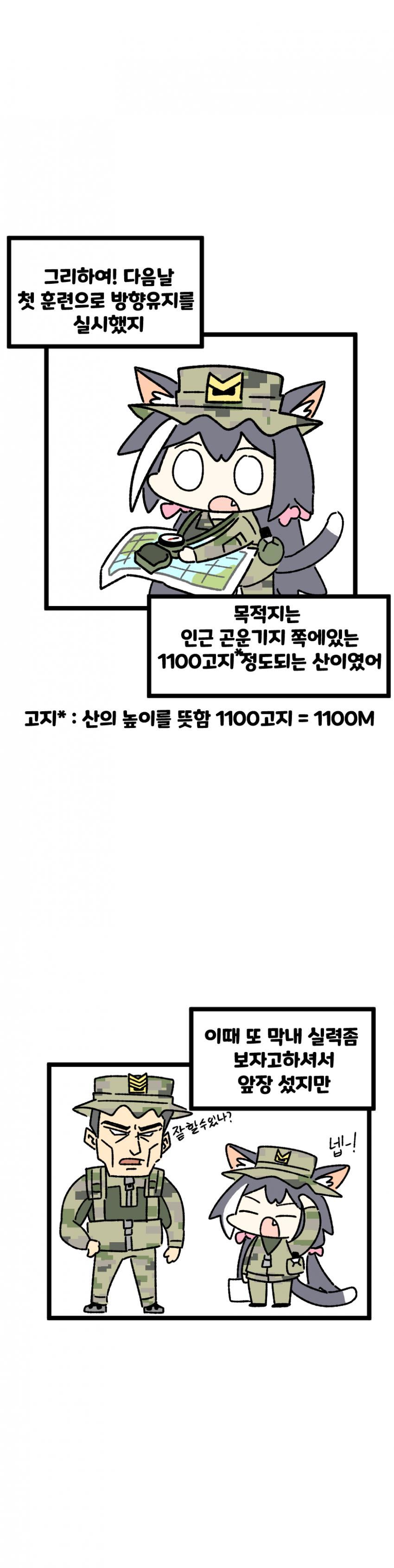 viewimage.php?id=2ebcc232eadd36&no=24b0d769e1d32ca73fec8efa11d02831835273132ddd61d36cf617d09f43d54cff8b7278954ea96a93bf9ab3dcb07cadf07e8de445ec51a7472138970eee3ce314