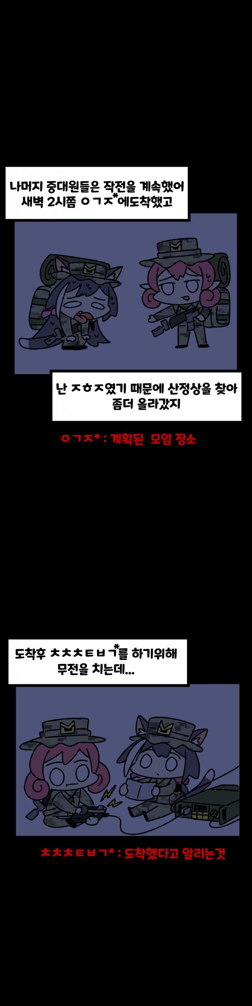 viewimage.php?id=2ebcc232eadd36&no=24b0d769e1d32ca73fec8efa11d02831835273132ddd61d36cf617d09f43d54cff8b7278954ea96a93bf9ab3dcb07cadf07e8de445ee53f4152c6d9757ee3ce352