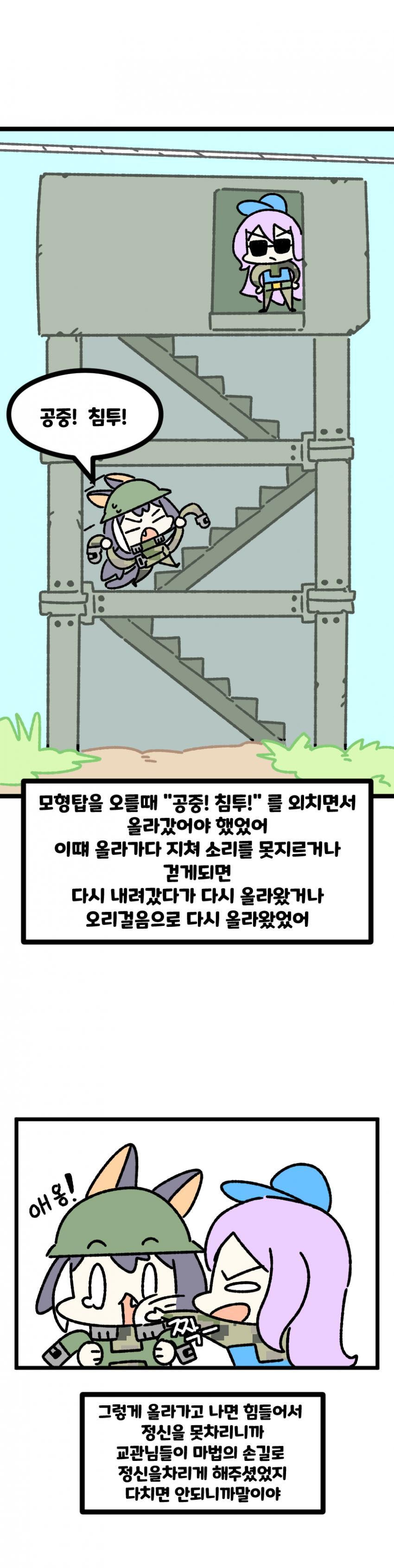 viewimage.php?id=2ebcc232eadd36&no=24b0d769e1d32ca73fec8ffa11d0283194eeae3ea3f7d0da351cf9d34082701215d5c9a64e21e85b40bc1752327cfb32f3afb70eda789efc01d54701ba2c5f78ce