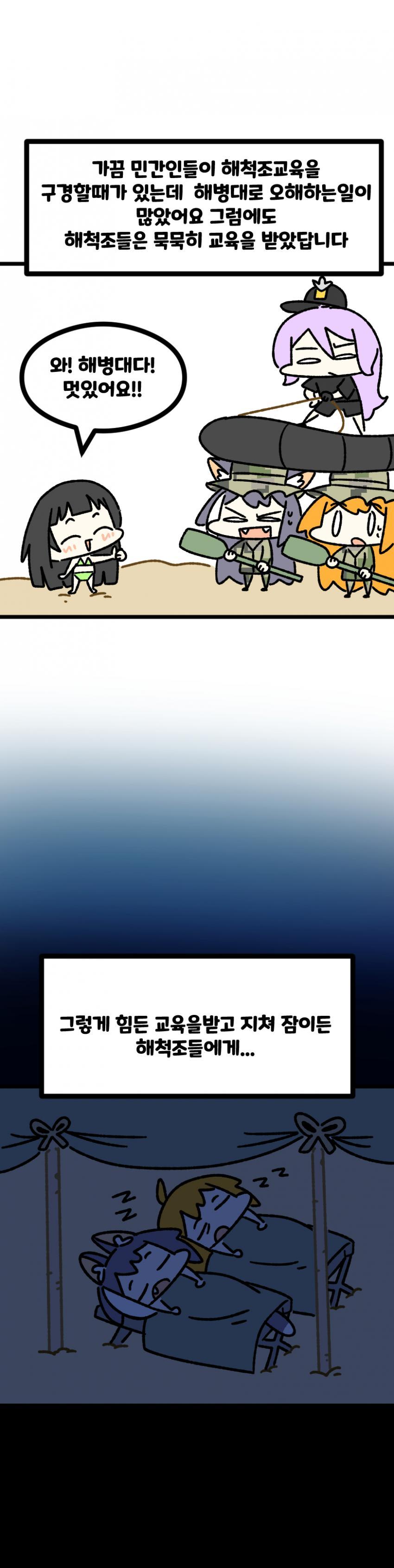 viewimage.php?id=2ebcc232eadd36&no=24b0d769e1d32ca73fec8ffa11d0283194eeae3ea3f7d0da351cf9d343807012292cb4dd413190a65cf8a07dc783c8aea776fb3abe28c7118ecbb91236445e827d