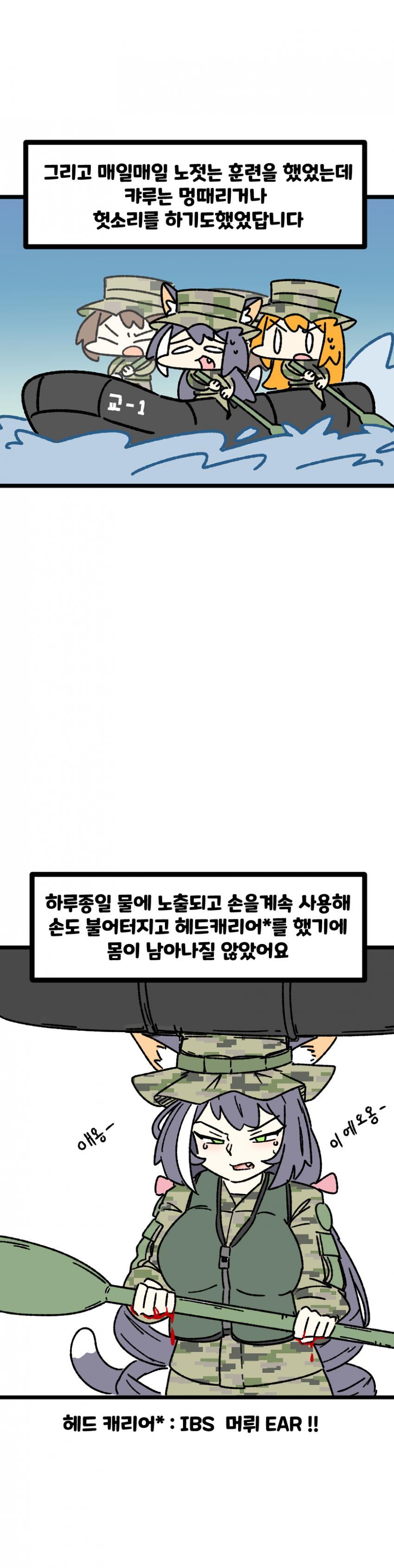 viewimage.php?id=2ebcc232eadd36&no=24b0d769e1d32ca73fec8ffa11d0283194eeae3ea3f7d0da351cf9d343807012292cb4dd413190a65cf8a07dc783c8aea776fb3abe7cc045dec5ef1537445e82e6