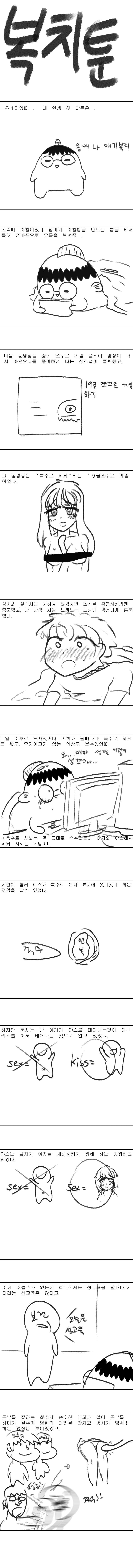 viewimage.php?id=2ebcc232eadd36&no=24b0d769e1d32ca73fec8ffa11d0283194eeae3ea3f7d0da351cf9d3438470123ea28f7a986e65e8bfd25ea967091fdea7515de60688e08b8445903e2cf67264168357