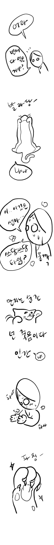 viewimage.php?id=2ebcc232eadd36&no=24b0d769e1d32ca73fec8ffa11d0283194eeae3ea3f7d0da351cf9d3438570129862649feec14b63172619ebd5a06665e6318317ecf3b45cd95e84db4f0ac7eb0cbf
