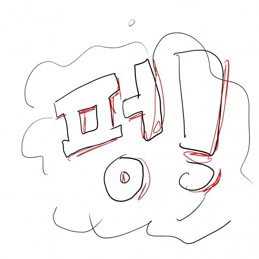 viewimage.php?id=2ebcc232eadd36&no=24b0d769e1d32ca73fec8ffa11d0283194eeae3ea3f7d0da351cf9d3438570129862649feec14b6317267485d3a46c6c64c7d118312b9437ff4770b81c9404861d14efe5118a339bf183b4d06c3130ec3777a22a202abd54b92a69282a3c84ad2a97b6d6c5b88b