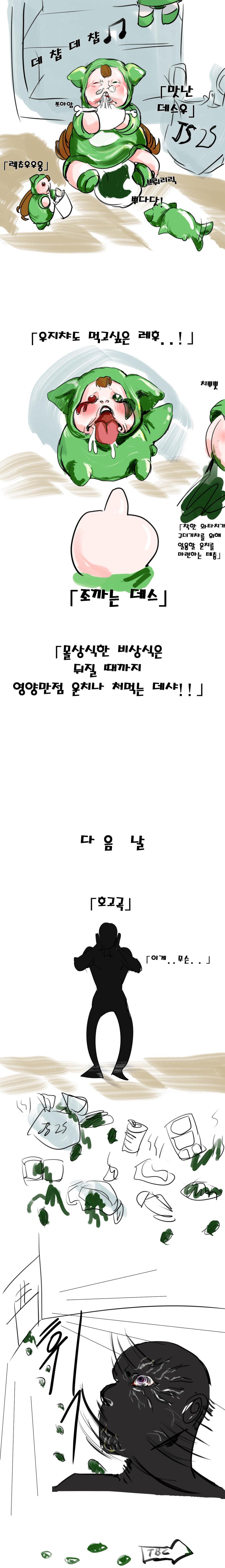viewimage.php?id=2ebcc232eadd36&no=24b0d769e1d32ca73fed8ffa11d028317805b44c4c832ef9bd9f21ca3c34a89d857caf0a224ec4bb24abb0e33807225410b08a44593b4352044eaf5f835f48c62c5dfb