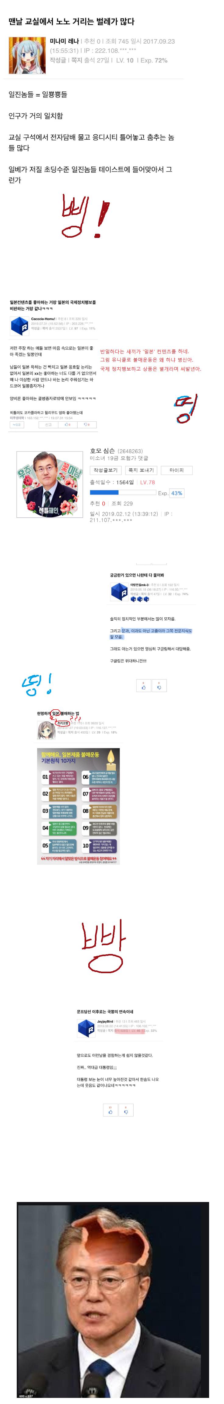 viewimage.php?id=2ebcc232eadd36&no=24b0d769e1d32ca73fed8ffa11d028317805b44c4c832ef9bd9f21ca3c34a89d857caf0a224ec4bb24abb0e33a0e22519635808168a0f2ea76b79e307fc58b5c8ae432