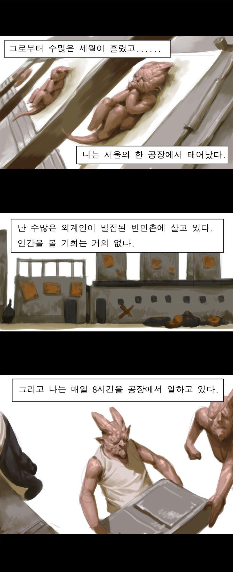 viewimage.php?id=2ebcc232eadd36&no=24b0d769e1d32ca73fed8ffa11d028317805b44c4c832ef9bd9f21ca3f3fa89d3d5abb4e410f7158d44a45b1a19b96046937270295bd699adffcbb8a8055e099f5e4d1