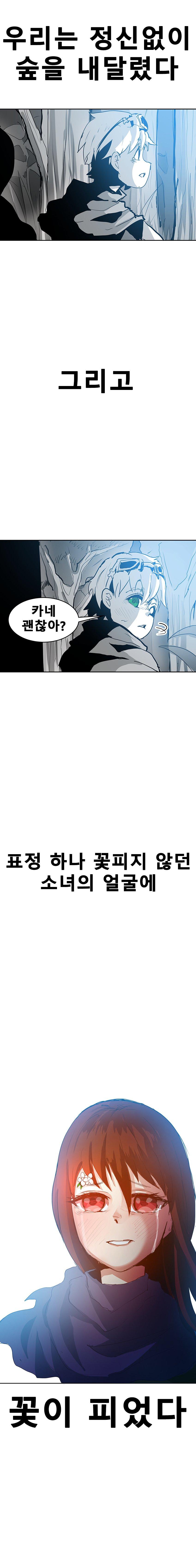 viewimage.php?id=2ebcc232eadd36&no=24b0d769e1d32ca73fed8ffa11d028317805b44c4c832ef9bd9f2eca3d30a89d625cc9a6e18c7a7f2ff5a2869d0c198347b8f829da14c6daace4b0b3139a2dfd6b95ab