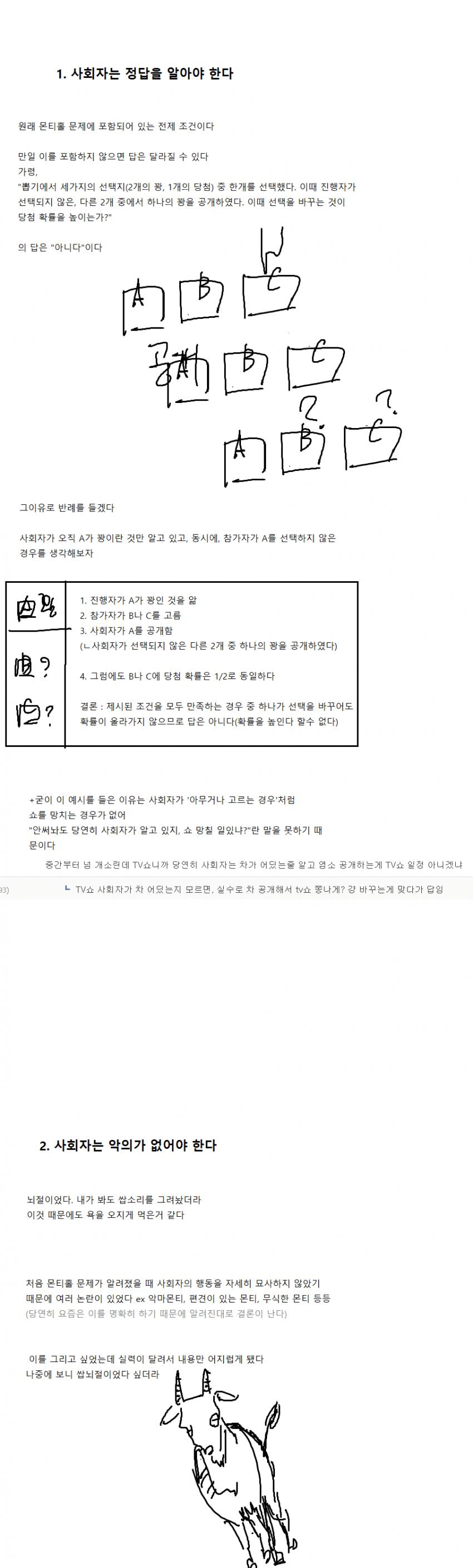 viewimage.php?id=2ebcc232eadd36&no=24b0d769e1d32ca73fed8ffa11d028317805b44c4c832ef9bd9f2eca3d34a89d64aeebdfc207419939fcf9641e9bf657175e6b63e68b8c45e058f2dc8c386086eef7