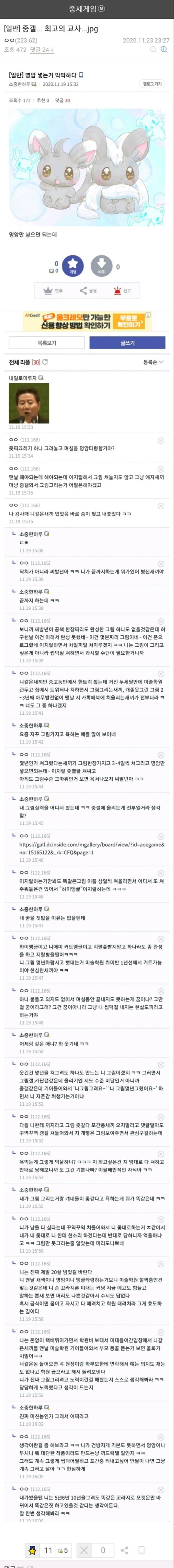 viewimage.php?id=2ebcc232eadd36997d&no=24b0d769e1d32ca73fec84fa11d0283195228ddcef8f2e560a89fed9a73de121655d54fea3d879f26324bed1d35dcb41e6cdbc2921846f3a662e8be1ef82602992adfbf304cf528d6657426715ba81cc522c954ffe