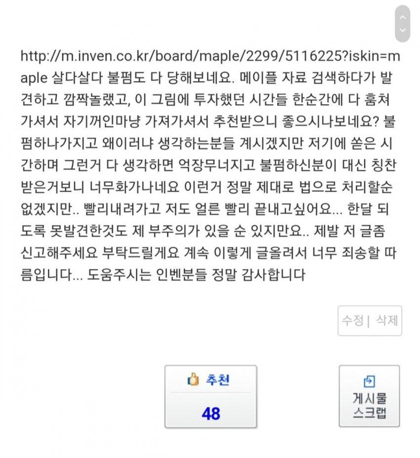 viewimage.php?id=2ebcc232eadd36997d&no=24b0d769e1d32ca73fec87fa11d0283168a8dd5d0373ee31e5f23e84e6268772eb91e724de2ea4d9b49273bcc66a1d11a3fc7c78c339e4f97461d3909b1caf5cdf8772a7fc4a81c5bff2001d38c1aeed8e45b501