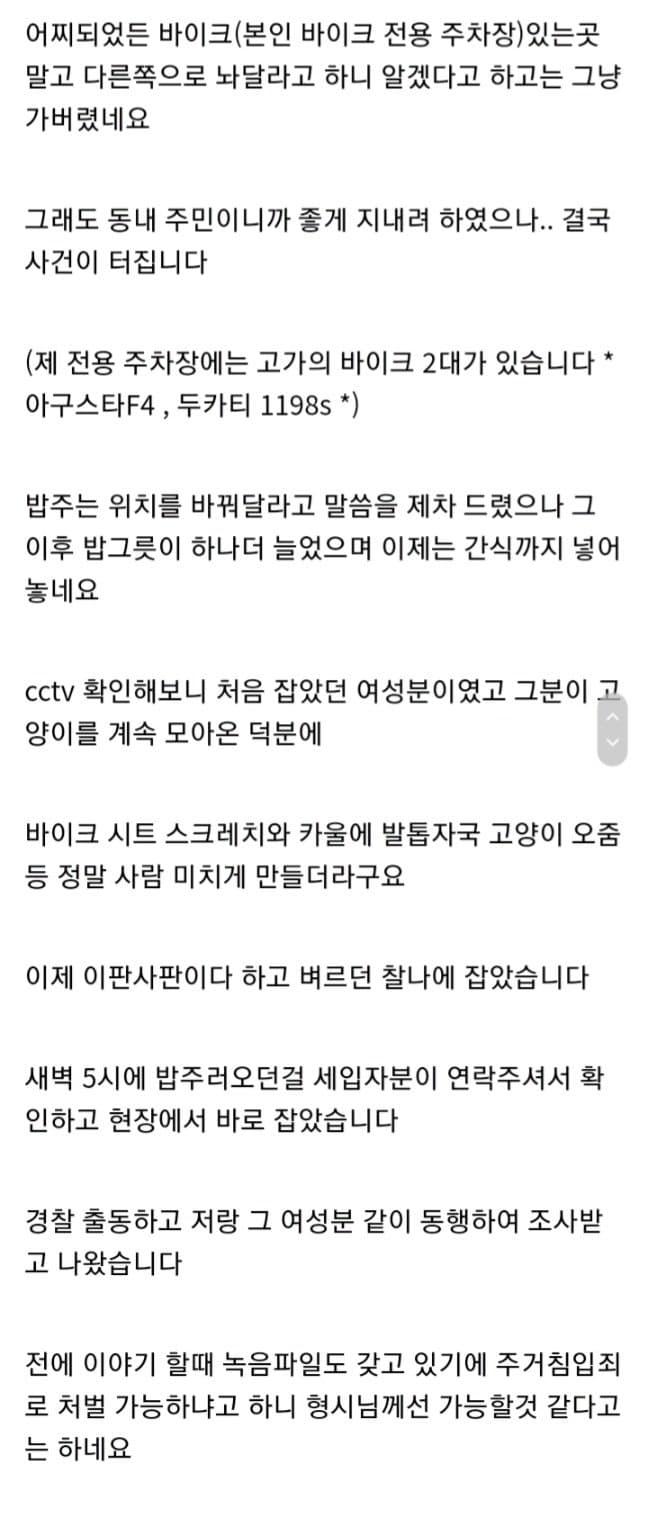 viewimage.php?id=2ebcc4&no=24b0d769e1d32ca73feb86fa11d02831b7cca0f2855e21730c7240ebbc086d5064b9ba660525526d283846af76f359f97fd8d71fd4b524c5e3d0b3f27396a8b23571dc7aeab8a286c878c5d8b41bf4