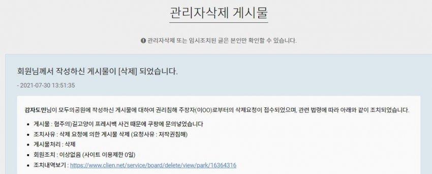 viewimage.php?id=2ebcc4&no=24b0d769e1d32ca73feb86fa11d02831b7cca0f2855e21730c724febbf0e6d50b971042ae1c029ca9cea0ca24c31a1dbaa4c898bac510be23e41755e2830f16b24e1fdef30be3401627e65c3