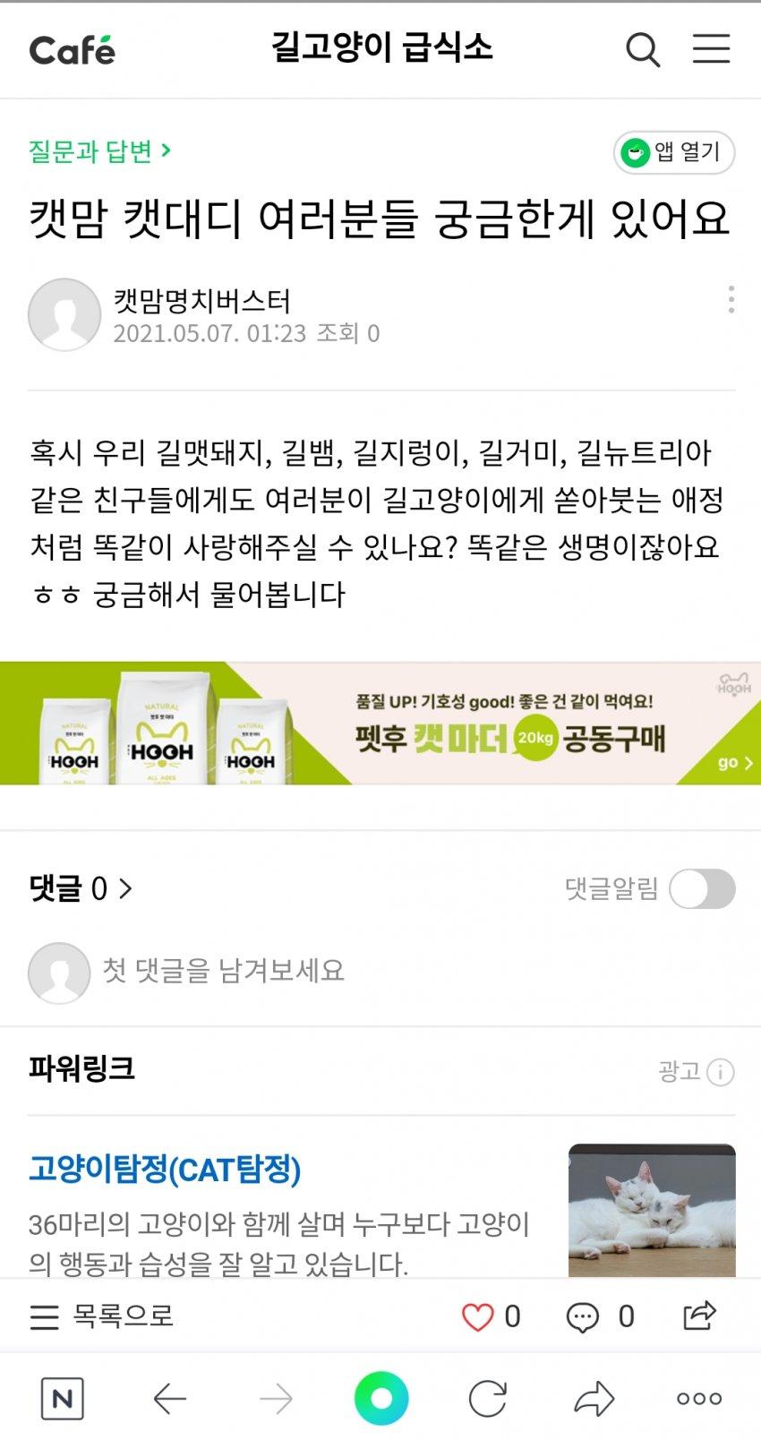 viewimage.php?id=2ebcc4&no=24b0d769e1d32ca73fec81fa11d02831b46f6c3837711f4400726d62dc66225a942cab272e0c63c373245f68f4236be40b8654630c1174338d7e0622b8c85572e791a64f55cc822902079a941e89bef3ea4d