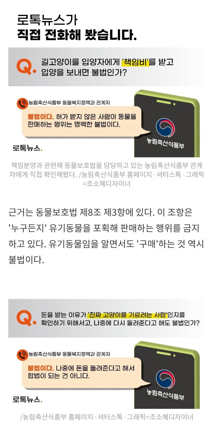 viewimage.php?id=2ebcc4&no=24b0d769e1d32ca73fec82fa11d028313f7ca0229f7ff0a914a04ad5fd5d9e1ddb46516da894e5d2994e874a6e0ee37b7f3a491b2322eb10db684f94d592