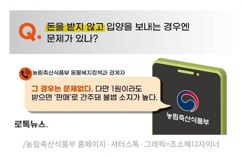 viewimage.php?id=2ebcc4&no=24b0d769e1d32ca73fec82fa11d028313f7ca0229f7ff0a914a04ad5fd5d9e1ddb46516da894e5d2994e874a6e0ee37b7f3a491b2477b147d86f4f94d592