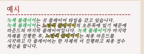 viewimage.php?id=2fa8dc23e8d32aa462ba&no=24b0d769e1d32ca73fed8ffa11d028317805b44c4c832ef9bd9f21ca3f3ea89ceae5b5f3bcb4e4f3e7987b857b95d53647d57e1ee8ea23f09e206cd865b258d3ca3cf06e4e