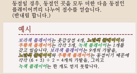 viewimage.php?id=2fa8dc23e8d32aa462ba&no=24b0d769e1d32ca73fed8ffa11d028317805b44c4c832ef9bd9f21ca3f3ea89ceae5b5f3bcb4e4f3e7987b857b95d53647d57e1ee8ea23f09e263e8f66b15c8bbe46785a1e