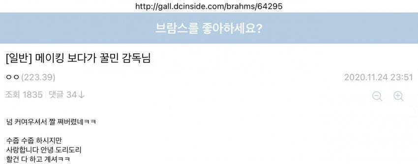 viewimage.php?id=2fafd12ee8c1&no=24b0d769e1d32ca73fec84fa11d0283195228ddcef8f2e560a89fed9a739e1203431b78602467f9c85bc8c97807feb2a17571a8892a28b29d08e031bb6f3a3e4606977a66c7b4cfab3fdb4e2fc64fa2562db9eacf0684cb4c9afb2c7f71b0fbae64076a5d0