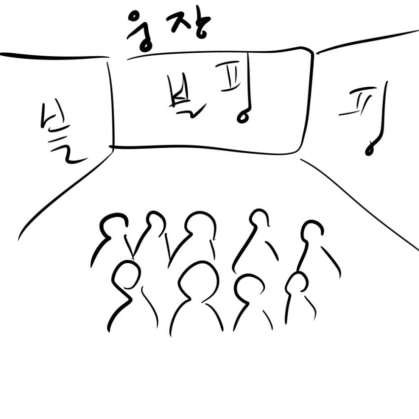 viewimage.php?id=2fb1d125eec231a865&no=24b0d769e1d32ca73feb86fa11d02831b7cca0f2855e21730c7240ebbc0f6d51629bb656425f65fb5dfe9744476da6047de05c0740228084eef51b9a08c489cf649e6c3352852a4666b6e88095d21c5eca86