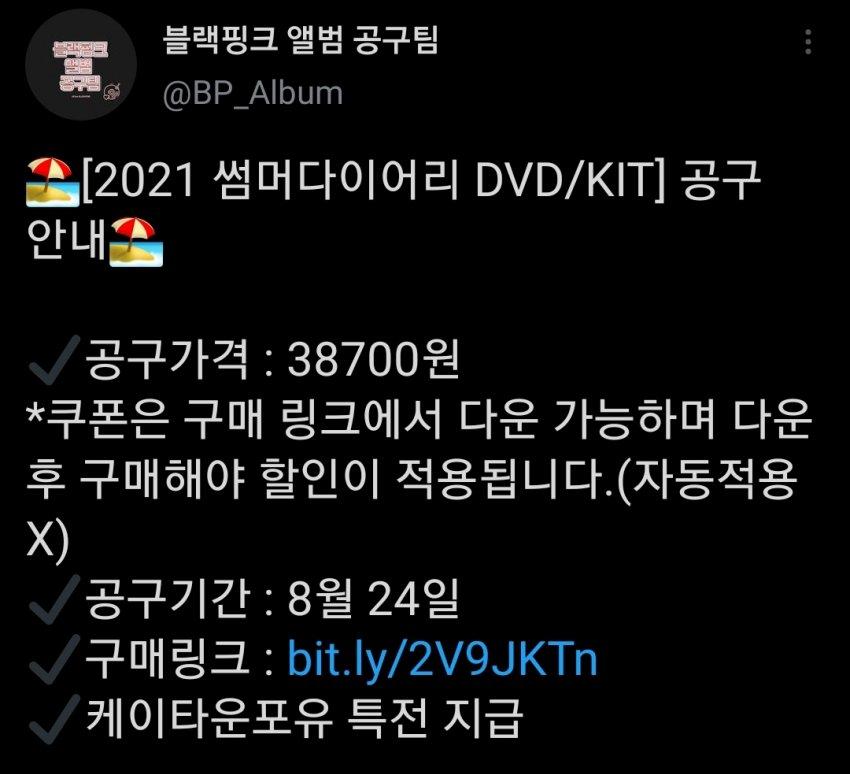 viewimage.php?id=2fb1d125eec231a865&no=24b0d769e1d32ca73feb86fa11d02831b7cca0f2855e21730c724febbe066d518b1ab2e2742b6973463e9f93a60f9f9df31b2f8d22c03261a58910d8945e00617aa6f6a48a5c693c6ed81807383a3ca91a512d0eaf7e4d99fa96b64e744fb46dc59eb3468b53c3