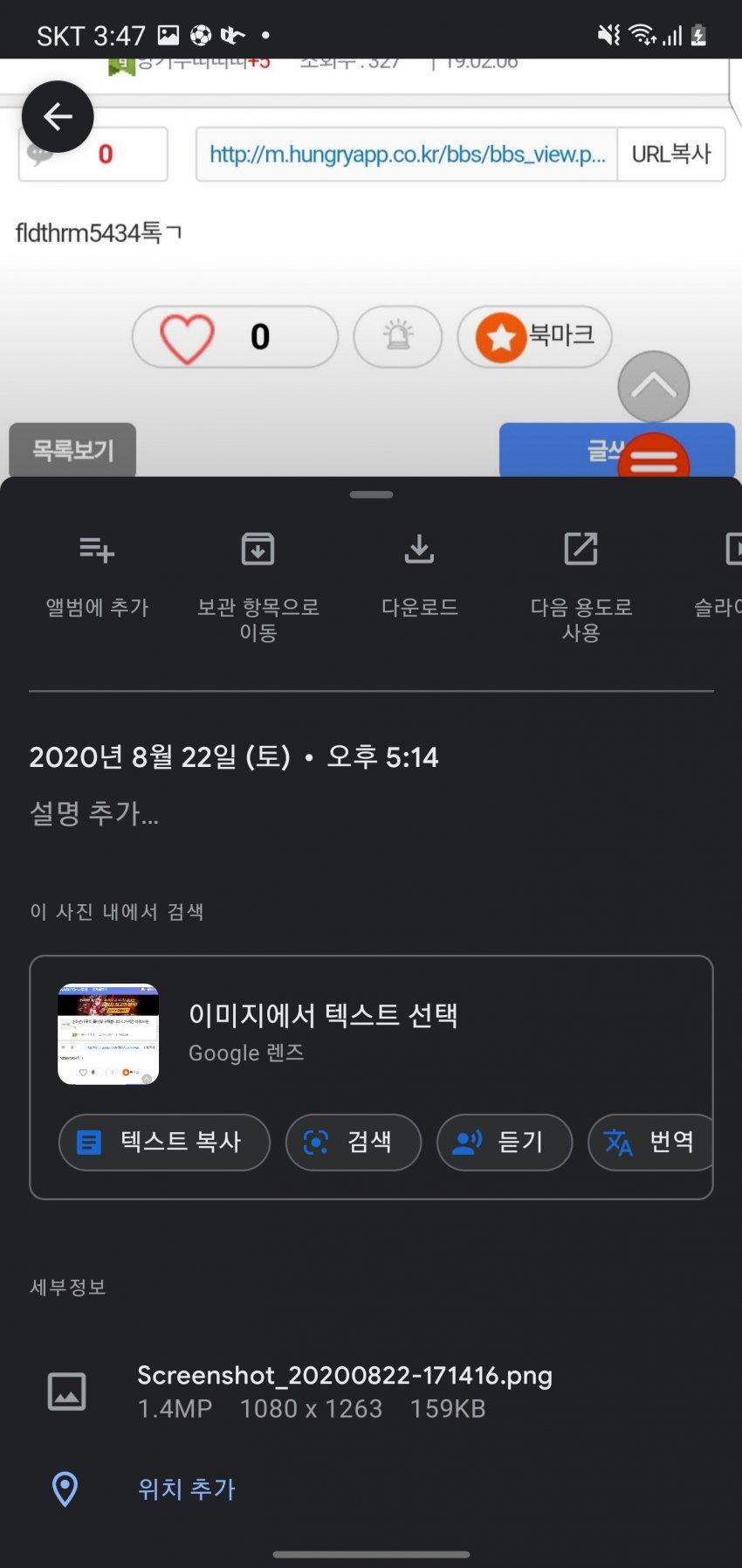 viewimage.php?id=2fb1d125eec231a865&no=24b0d769e1d32ca73feb86fa11d02831b7cca0f2855e21730c724febbe0b6d51101bffad3c6c37d8525cb51f56a701fb171878bd0f5156782e4162a4494866057b579457cfc036fb917362ff6aa2bbc0392a59b55940290d2e16aa59f85a401e899293aef3c4