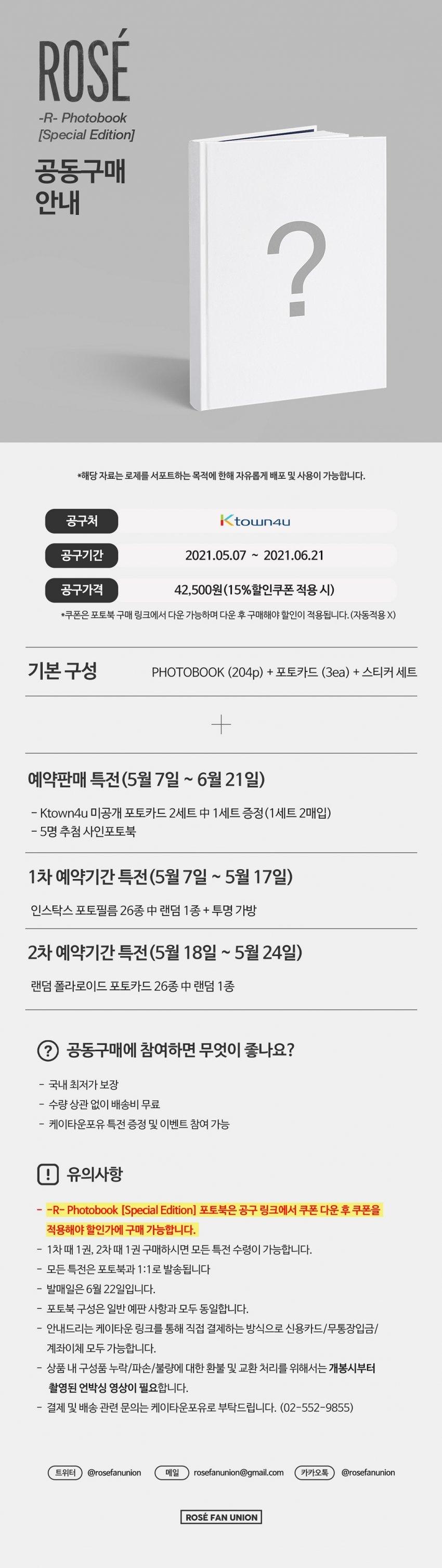 viewimage.php?id=2fb1d125eec231a865&no=24b0d769e1d32ca73fec81fa11d02831b46f6c3837711f4400726d62dc66225b8f78d1b7f7928cb0a5ed8c27104337ce5fbbd8b58088a32c9338ba3474c5cea28390abf017838dce797e04f586845456cce6a84ebe896215bb703ef8ba3f86f0320e4cecd882042f27
