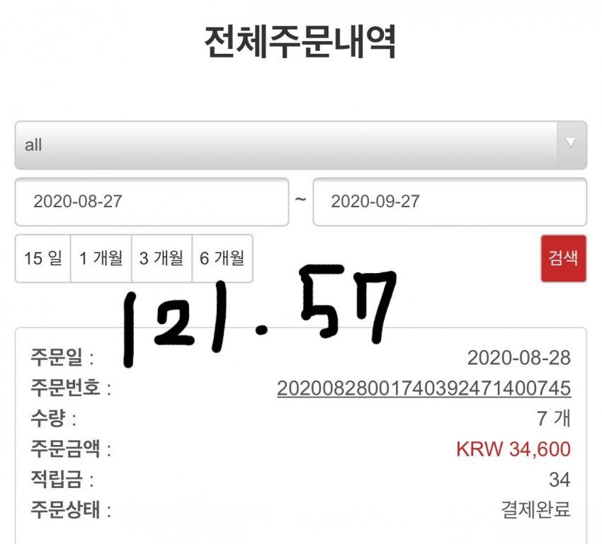 viewimage.php?id=2fb1d125eec231a865&no=24b0d769e1d32ca73fec87fa11d0283168a8dd5d0373ee31e5f33784e6258773bf07759bcc5fbea74b9fd3425f0170dcd146ebf2cadba9787b05dbf985e6aa0e544294ec6a746fe9b1dbcb18cc89268b56673f8b3cdb30034bb91bf5ab46c3c60f6c3d6f8613ff4bfc