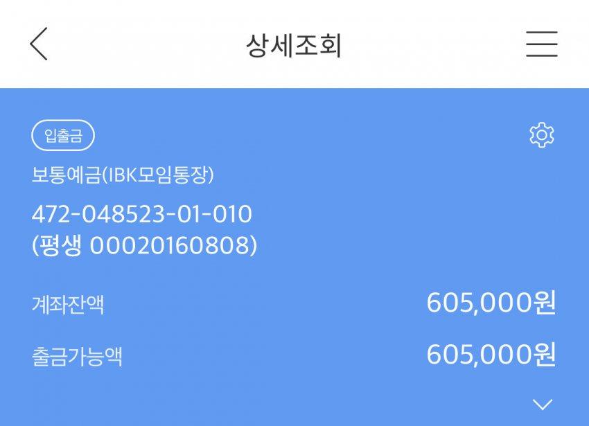 viewimage.php?id=2fb1d125eec231a865&no=24b0d769e1d32ca73fec8ffa11d0283194eeae3ea3f7d0da351cf9d34386701382e9c4fa5ac0c0e5de8aed40b21d320fe77a06a60905e1eced63e1977a9bac4863ad7c6e6ea086fb68ea6248450ac08e3365fcbcf4d163b32a83a6fcc9350994871a11c1d0d7a1a0e1