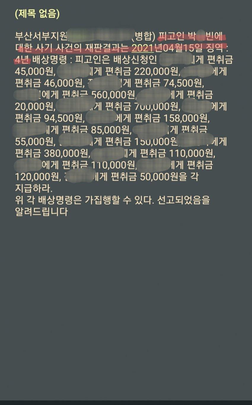 viewimage.php?id=2fb2d134e1d539ab6b&no=24b0d769e1d32ca73fec81fa11d02831b46f6c3837711f4400726c62de61225b06ee72501be57a1ac85d87c161416a9ad737923084aeed855e2c2732b9b941b0e55c04519fc18380309c3215e5662daedb26be