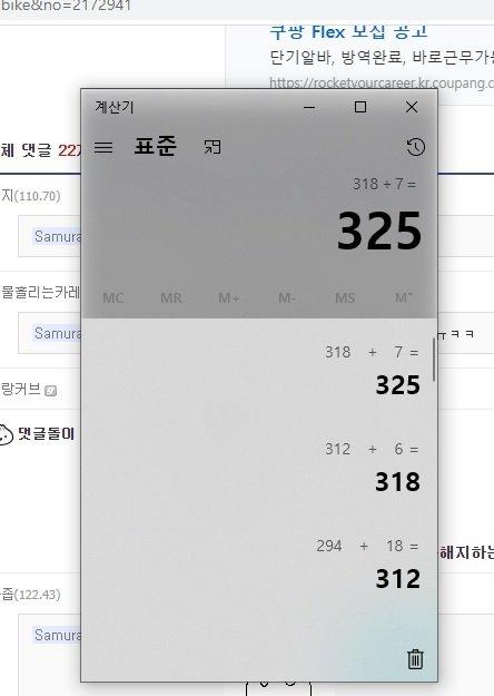 viewimage.php?id=2fb4db23&no=24b0d769e1d32ca73feb86fa11d02831b7cca0f2855e21730c7240ebbc0f6d516791b012455369a22dbac7132c6fa90a0bb63676cc583ada2e4e06d0d603a2dd