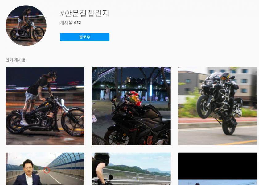 viewimage.php?id=2fb4db23&no=24b0d769e1d32ca73feb86fa11d02831b7cca0f2855e21730c724febbe066d518e10b4a67327652a367acfc2c90f91930f28dc2e9cd4f12edb44f34c0c289bfb