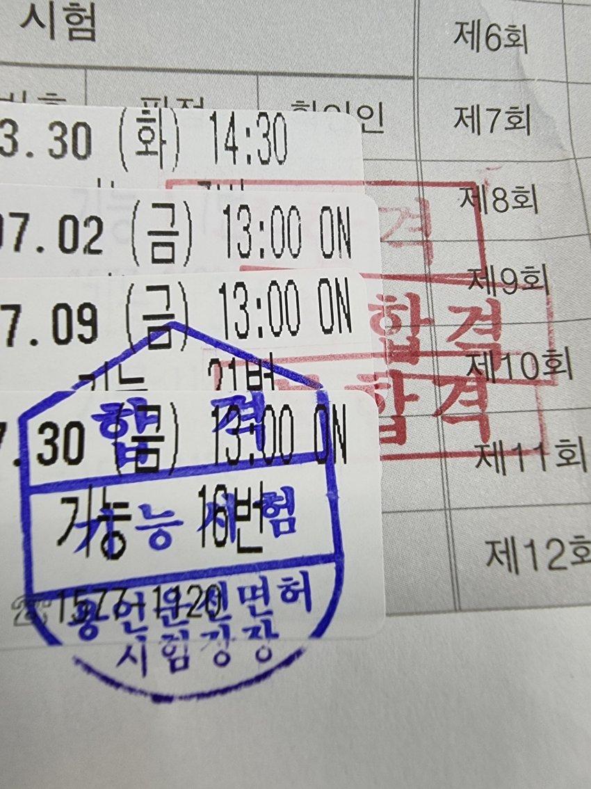 viewimage.php?id=2fb4db23&no=24b0d769e1d32ca73feb86fa11d02831b7cca0f2855e21730c724febbf0e6d518942dacc0b9a116e8f8e4a80884b9246d8c5b1f101b4c37a292363068407ca4cc6f6784c513c4aec56510e6d347b6c45d5780fa6c28fc0ab0eaf1d2465c304cc719cf6118e7ea65b76dfab2fa8cc1ff9f5d59e9bcc
