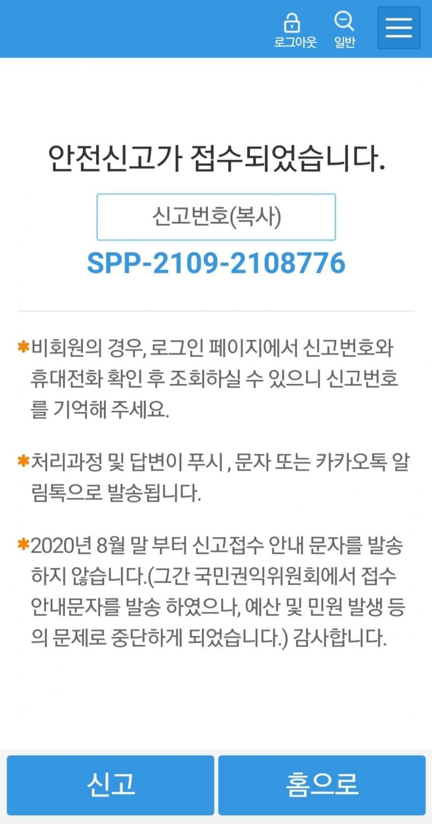 viewimage.php?id=2fb4db23&no=24b0d769e1d32ca73feb87fa11d0283175f95a5bb5a9434fdc24c2adb14f4bdb6e6af97a1f8b99b61468ce57ab9f0569f2ed5e1c846cf5f172ca8ddb296b376c019b35ca0b2581c98c14d231a26fbabe6ac766951a3e1189e3b8e95c89e35a3819daa347e0e2b25f