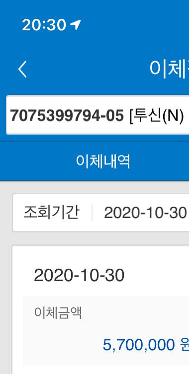 viewimage.php?id=2fb4db23&no=24b0d769e1d32ca73fec84fa11d0283195228ddcef8f2e560a89ffd9a63ee1204915aeaddd1aad26fc9be94abdc2904a5bcc400eded299e9d5193c66c55fb30e0376b23c433be9547f3f8a94e52caa576684ff1da82bf0e336dabdcfbd645a8463c122c640