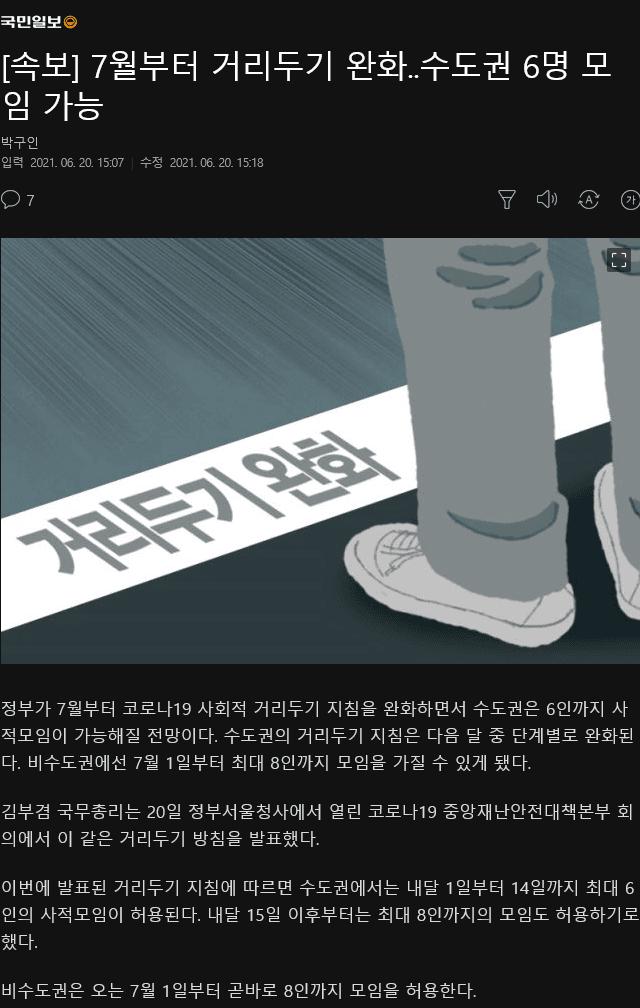viewimage.php?id=2fb4db23&no=24b0d769e1d32ca73fec8ffa11d0283194eeae3ea3f7d0da351cf9d343857013a1be56cffa963af6448965e25c90d26a6c9d0098c1a63702a2f65e78694878