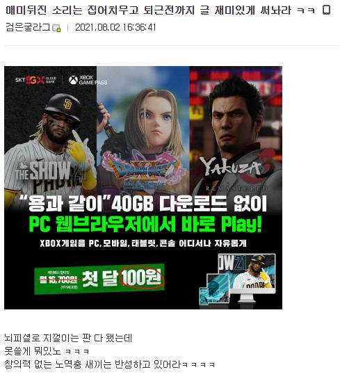 viewimage.php?id=2fb9&no=24b0d769e1d32ca73feb86fa11d02831b7cca0f2855e21730c7240ebbc0a6d511de2dbf9a831091c8c2c77cadfc1af8955f4fa2aa1f7f63bec156bc6238b