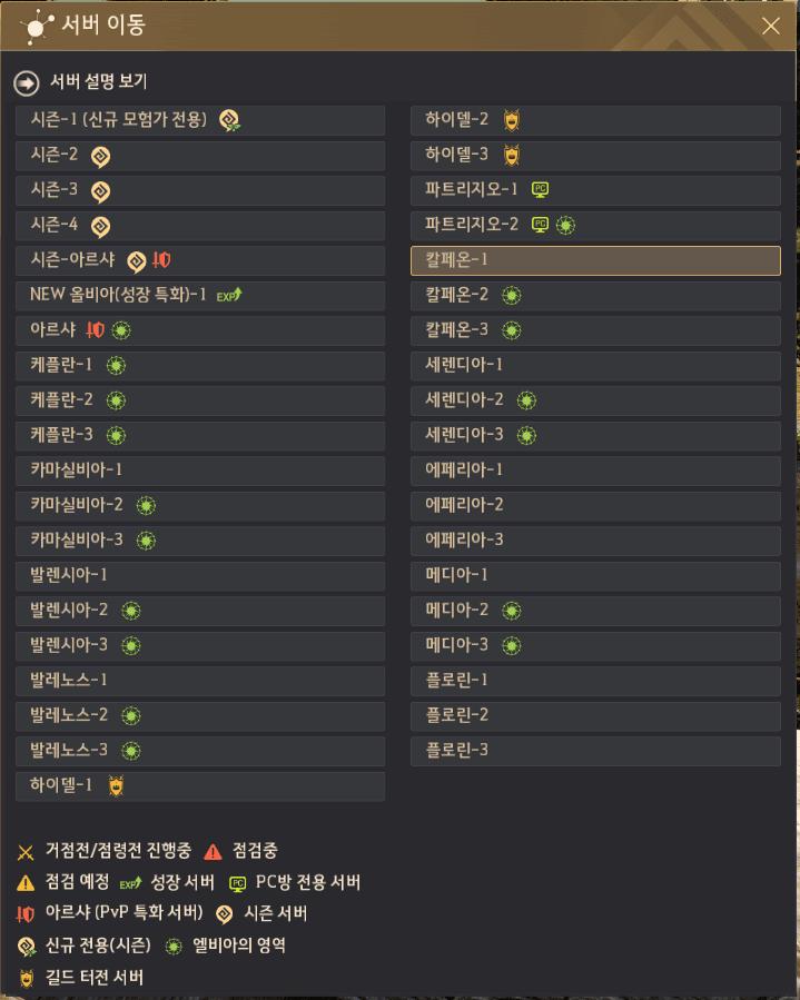viewimage.php?id=2fb9&no=24b0d769e1d32ca73feb86fa11d02831b7cca0f2855e21730c724febbe0a6d5128d7a606424e5201d200953d10f2a70ddc1239ca3c0036db88512376daad