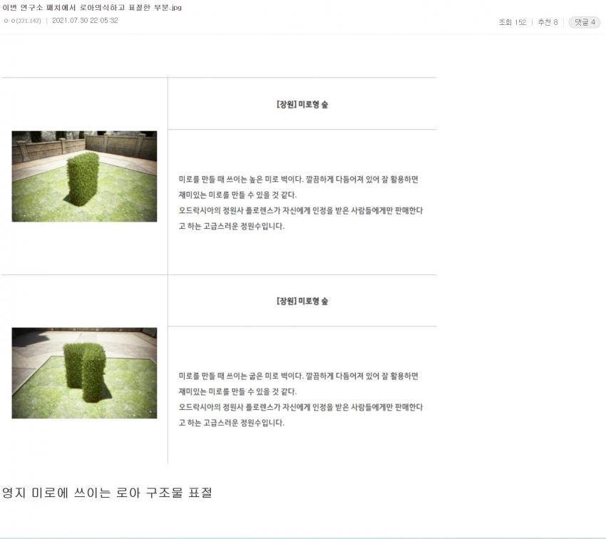 viewimage.php?id=2fb9&no=24b0d769e1d32ca73feb86fa11d02831b7cca0f2855e21730c724febbf0e6d518406c8861ea04007858d4985824b9c477a08727ab9271ba60aee9de8fa