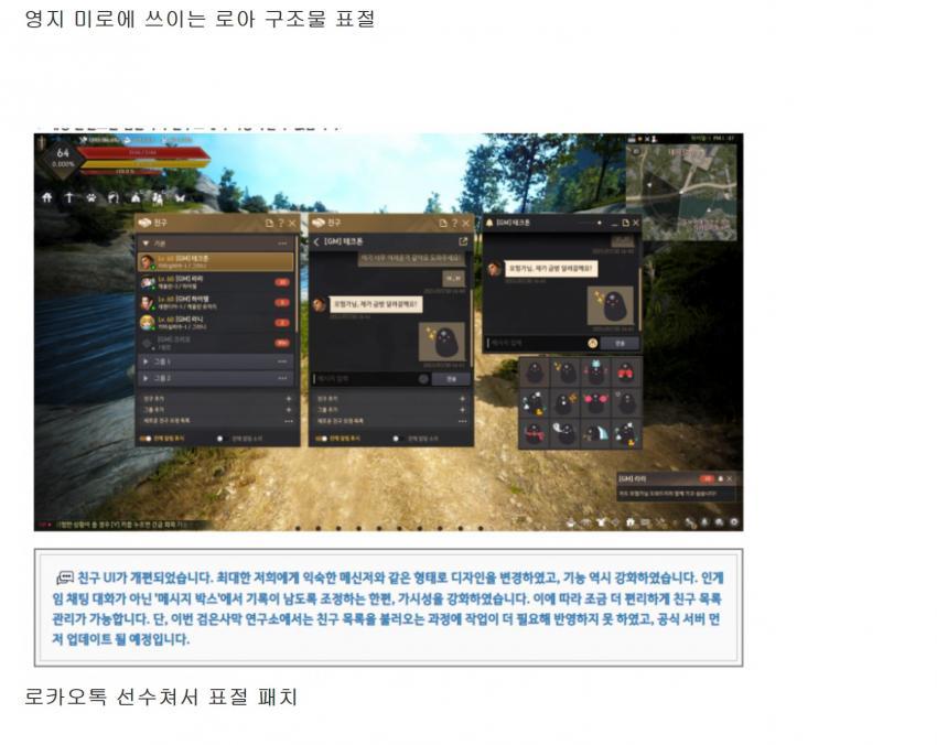 viewimage.php?id=2fb9&no=24b0d769e1d32ca73feb86fa11d02831b7cca0f2855e21730c724febbf0e6d518406c8861ea04007858d4985824b9c477a5f737ebc274ca85dee9de8fa
