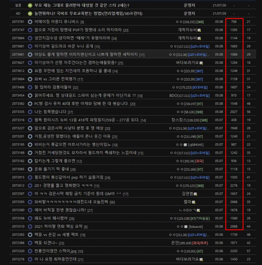 viewimage.php?id=2fb9&no=24b0d769e1d32ca73feb86fa11d02831b7cca0f2855e21730c724febbf0e6d518406c8861ea041028b8c4884824a962f582b18683de30d3086df326c