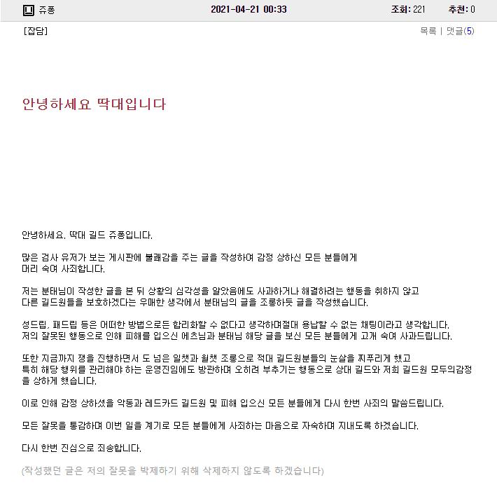 viewimage.php?id=2fb9&no=24b0d769e1d32ca73fec81fa11d02831b46f6c3837711f4400726c62de60225bfb435a06bfc772effff83cc43f35b15e6cb27c898dccf7d2f796cc18c869