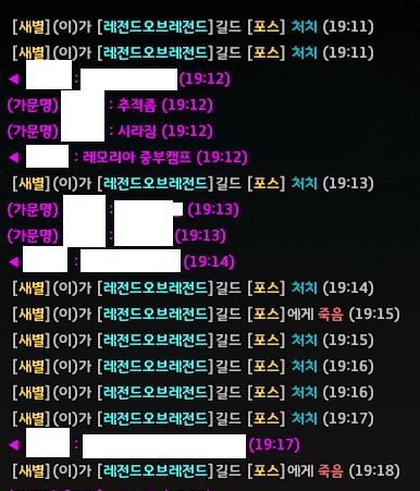 viewimage.php?id=2fb9&no=24b0d769e1d32ca73fec81fa11d02831b46f6c3837711f4400726d62dc67225b69fda9f8e6216fc67502024f620d4440220450bf55812f24655a5c34bf