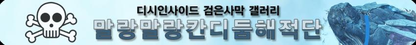 viewimage.php?id=2fb9&no=24b0d769e1d32ca73fec84fa11d0283195228ddcef8f2e560a89fdd9a53ce1201201a930fe12a94e4ec2e4c5ded83af97ed24234d26b08da84432c35c5