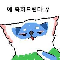 viewimage.php?id=2fb9&no=24b0d769e1d32ca73fec84fa11d0283195228ddcef8f2e560a89fed9a736e120f776d5e526f17e32e65ffb19609174a000ec8ad16a8dd2c440e581623597b271008ddc81360c2b8c48073c8d40
