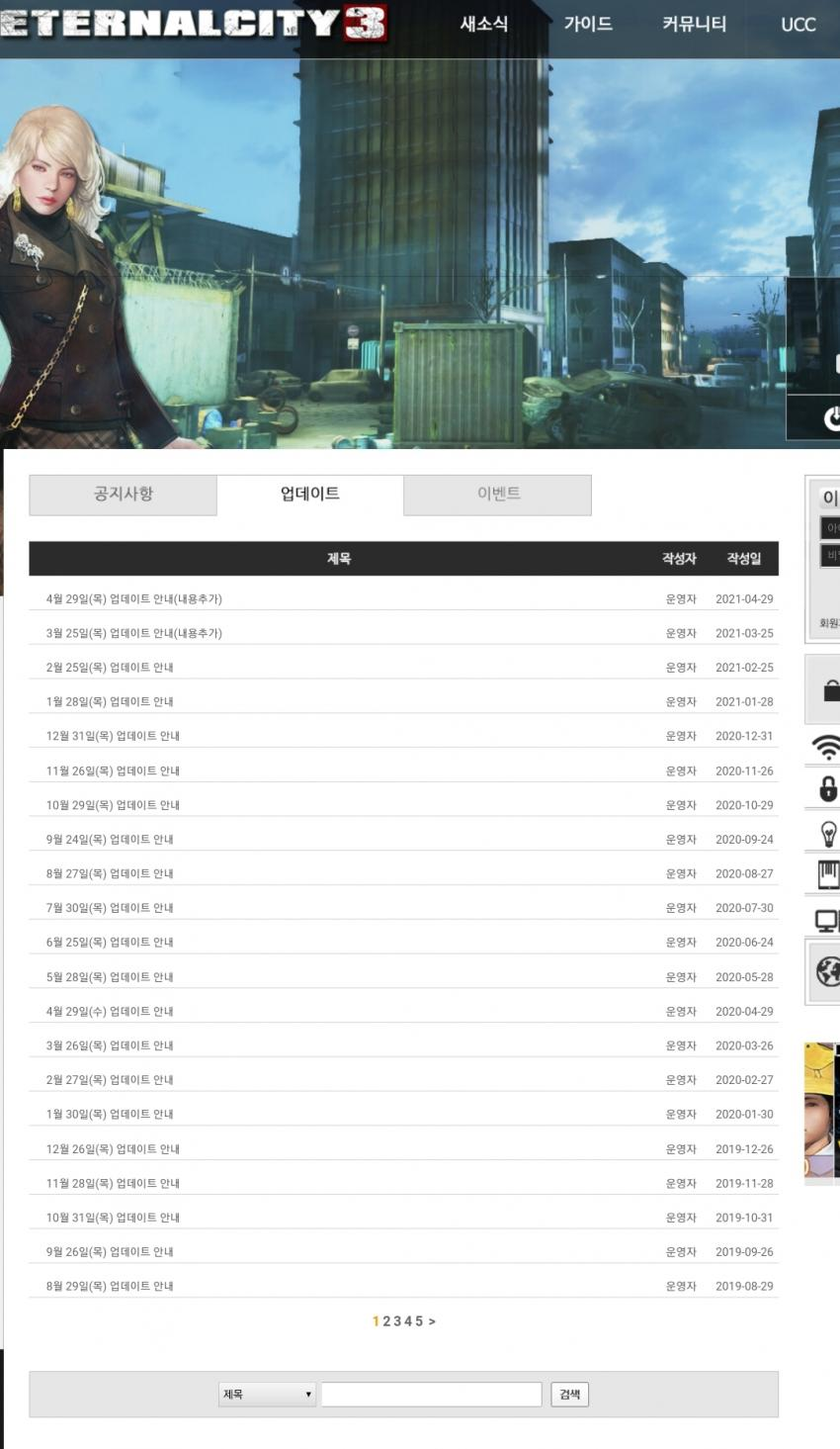 viewimage.php?id=2fb9&no=24b0d769e1d32ca73fec8efa11d02831835273132ddd61d36cf617d09c4fd54dcf41bf110023a59ba4fdacb14e63d35126f8db8d23910f7539996cf2fd