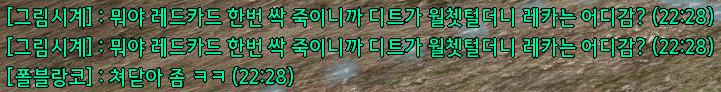 viewimage.php?id=2fb9&no=24b0d769e1d32ca73fec8ffa11d0283194eeae3ea3f7d0da351cf9d34081701393a1852e4cbd88b90bd7cf965098b0ce3df814285a3e10aabd9fcd66a80a
