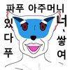 viewimage.php?id=2fb9&no=24b0d769e1d32ca73fec8ffa11d0283194eeae3ea3f7d0da351cf9d34081701393a1852e4cbd88b90cd5c291579fb8cfe84743602acdd3b2357c77ed83d1de99e806f88b2b8d56c4660ef0997e81d6b3ad77ad856a572d76dacc3537f3ce70fc79e55f