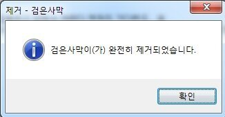 viewimage.php?id=2fb9&no=24b0d769e1d32ca73fec8ffa11d0283194eeae3ea3f7d0da351cf9d3408c7013542a482128a136aff74a1a0c28e4211a3aefc4e41e5339079b3d37b422b0