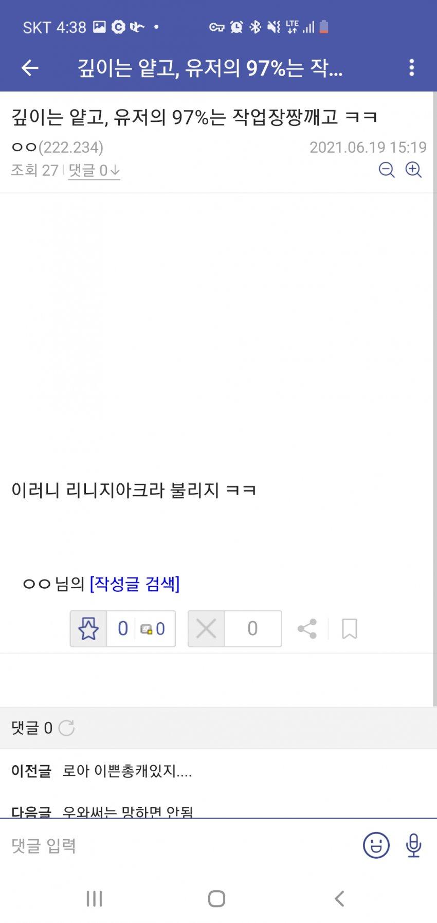 viewimage.php?id=2fb9&no=24b0d769e1d32ca73fec8ffa11d0283194eeae3ea3f7d0da351cf9d3408c7013542a482128cc5aabf448150c2fe62a16d576a11544e524e3ce367bcc4a039f3b4c628d829b9257103dde58cd17c5147ab29540058ae6d86a